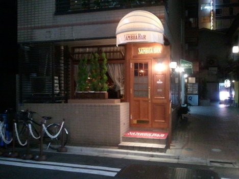 Samboasukiyabashi11061