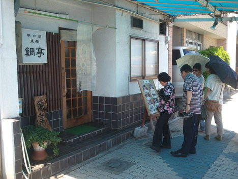 Fukuyamataitei11061