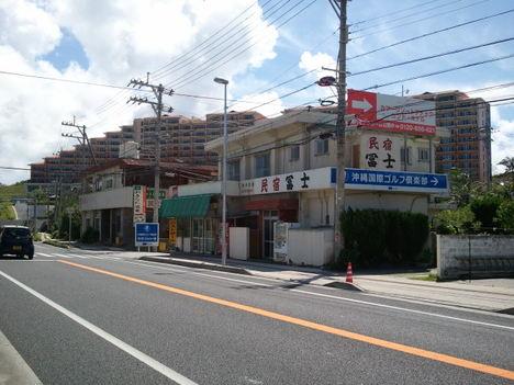 Kafufutyaku110702