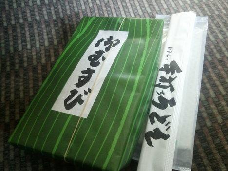Musashisanzoku11071