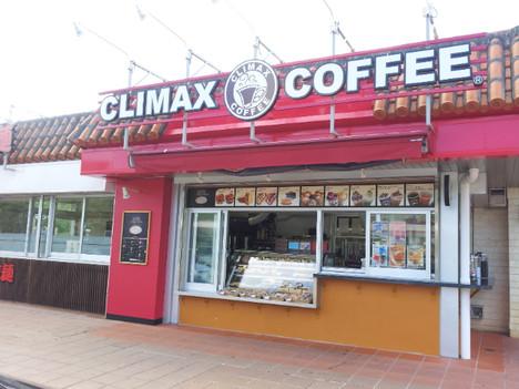 Climaccoffee13071