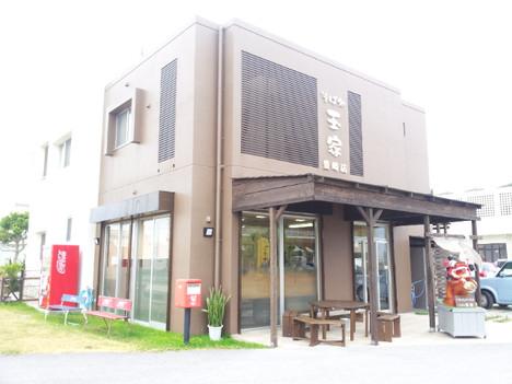 Tamayatoyosaki13071