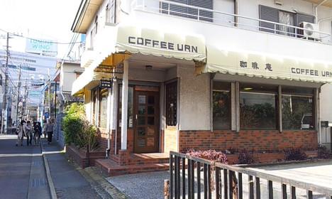 Coffee_urn14021