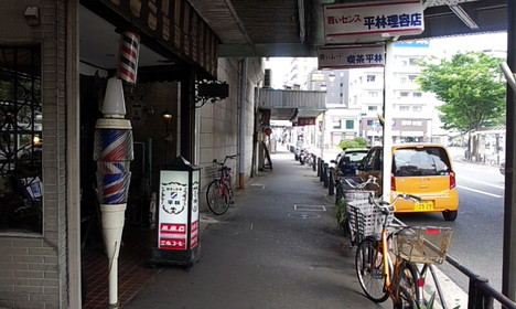 Yokosuka_hirabayashi14061