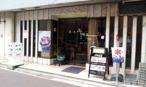 Matsudo_kawana14081