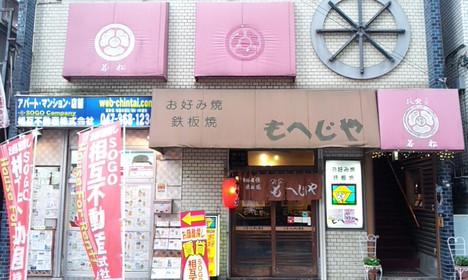 Matsudo_wakanatsu14081