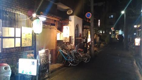 Miyoshi150301
