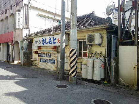 Kisimotosyokudo15071