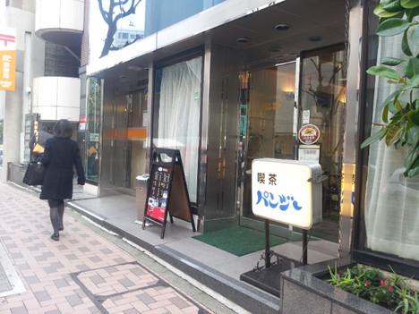 Akasaka_pansy14021