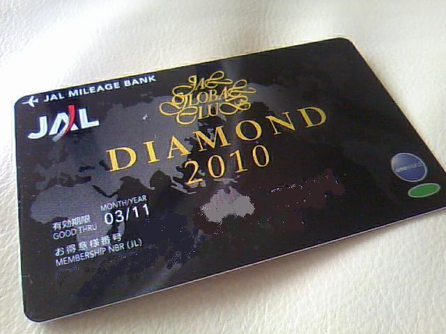 Jgcdiamond